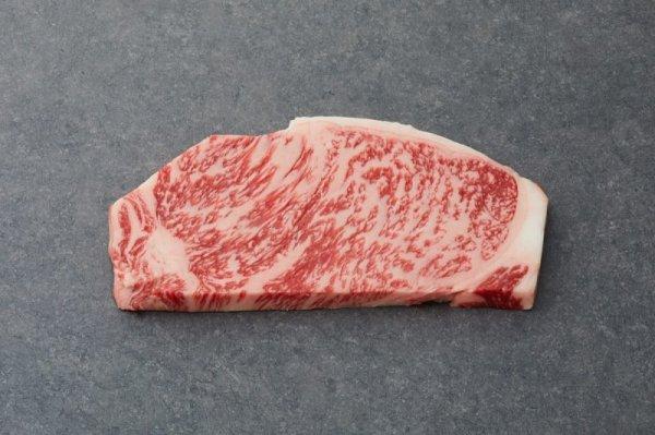 画像1: 六甲和牛 サーロインステーキ 200g