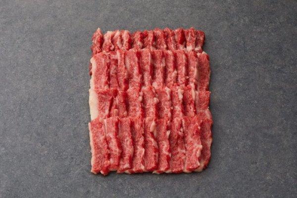 画像1: 六甲和牛 ばら焼肉