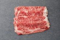 六甲和牛 ロース・肩ロース(上肉)すき焼き