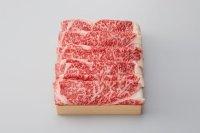 【ギフト用】六甲和牛 ロース・肩ロース(上肉)すき焼き